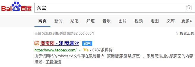 taobao-robots.jpg